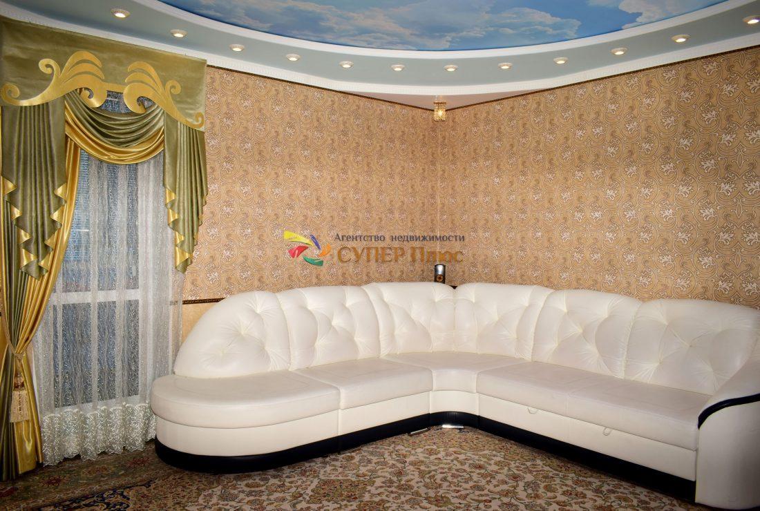 Гостинная комната - Диван
