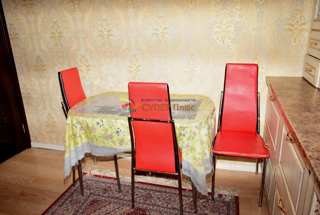 Кухня - Стол