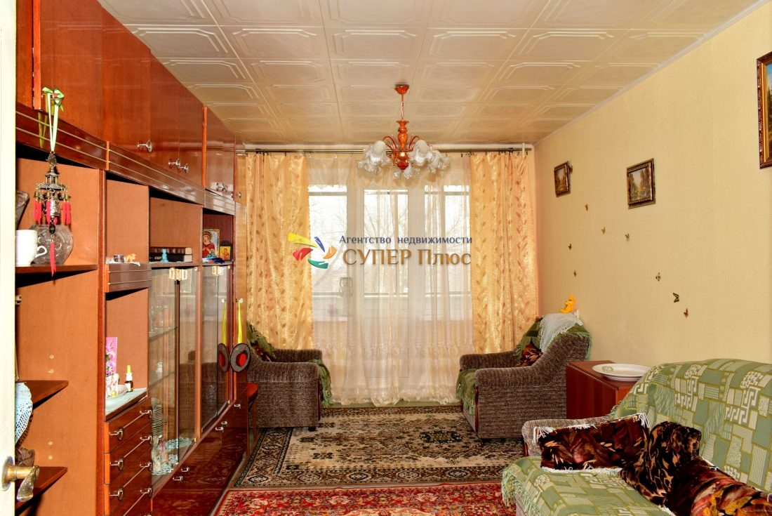 Продается 4 комнатная квартира ул. Куйбышева,65А АН СУПЕР Плюс