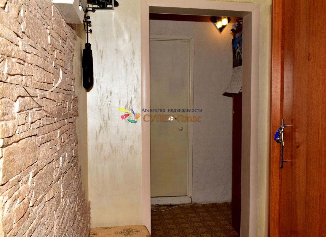 Продается 1 комнатная квартира ул. Куйбышева, 7 АН СУПЕР Плюс